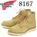 正規取扱店 Red Wing(レッドウィング レッドウイング) 8167 6inch PLAIN TOE ブーツ Traction Trad Sole TAN ROUGH OUT SUEDE(タンラフアウト スエード) 1