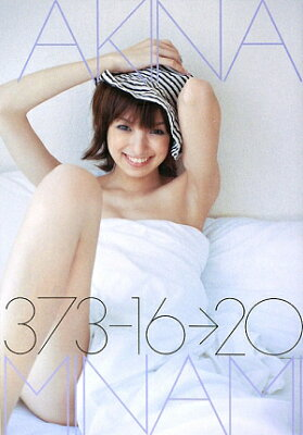 373-16→20