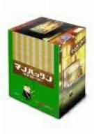 マンハッタンラブストーリー DVD−BOX(初回限定生産)/松岡昌宏【後払いOK】【2500円以上...