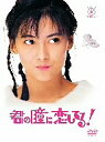 中山美穂が吉田栄作と急接近!一方、離婚の一因となった元カレ渋谷慶一郎はモデル体型の新彼女と熱愛中