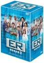 【1000円以上送料無料】ER緊急救命室IX〈ナイン〉DVDコレクターズセット/ノア・ワイリー【100...