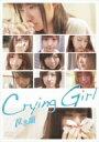 Crying Girl 泣き顔【2500円以上送料無料】