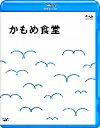 かもめ食堂(Blu−ray Disc)/小林聡美【3000円以上送料無...