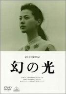 幻の光/江角マキコ【0720otoku-p】