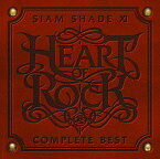 SIAM SHADE XI COMPLETE BEST〜HEART OF ROCK〜(DVD付)/SIAM SHADE【2500円以上送料無料】