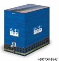 【2500円以上送料無料】Dr.コトー診療所 2006 スペシャル・エディション DVD−BOX/吉岡秀隆