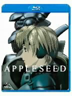 APPLESEED(Blu−ray Disc)【後払いOK】【2500円以上送料無料】