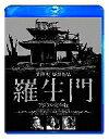 羅生門 デジタル完全版(Blu−ray Disc)/三船敏郎【RCPsuper1206】