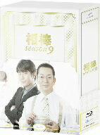 相棒 season9 ブルーレイBOX(Blu-ray Disc)/水谷豊