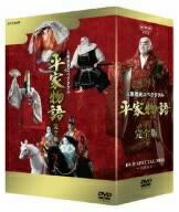 【送料無料】人形歴史スペクタクル 平家物語 完全版 DVD SPECIAL BOX