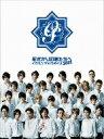 花ざかりの君たちへ~イケメン☆パラダイス~2011 BD-BOX(Blu-ray Disc)/前田敦子/中村...