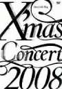 Every Little Thing X'mas Concert 2008/エヴリ・リトル・シング【86時間限定!エントリ...