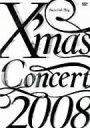 Every Little Thing X'mas Concert 2008/エヴリ・リトル・シング【86時間限定!エントリ...