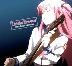 Little Braver/Girls Dead Monster【2500円以上送料無料】