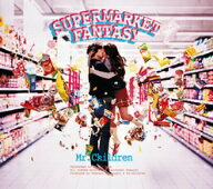 【まとめ買いで最大15倍!5月15日23:59まで】SUPERMARKET FANTASY(初回限定盤)(DVD付)/...