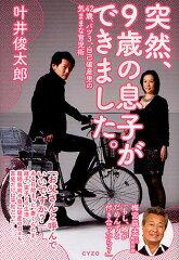 吉田剛太郎が新妻と乱闘騒ぎを起こして警察沙汰に!新婚早々、離婚危機!!
