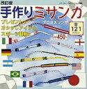 プチブティックシリーズ no.546手作りミサンガ【RCPsuper1206】
