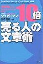 【100円クーポン配