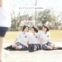 楽天乃木坂46グッズおいでシャンプー(DVD付A)/乃木坂46【2500円以上送料無料】