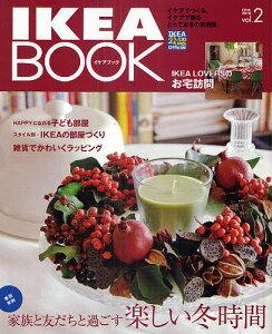 MUSASHI BOOKS【まとめ買いで最大15倍!5月15日23:59まで】IKEA BOOK イケアでつくる、イケ...