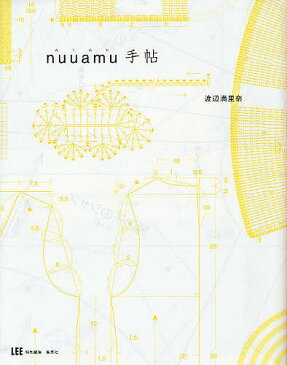 【店内全品5倍】nuuamu手帖/渡辺満里奈【3000円以上送料無料】