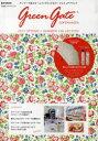 e‐MOOK 宝島社ブランドムック【まとめ買いで最大15倍!5月15日23:59まで】green gate 2012...