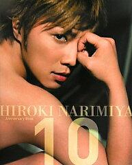 【1000円以上送料無料】HIROKI NARIMIYA Anniversary Book10 成宮寛貴写真集【100円クーポ...