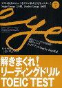 イ・イクフンのStep by Step講座【まとめ買いで最大15倍!5月15日23:59まで】解きまくれ!リ...