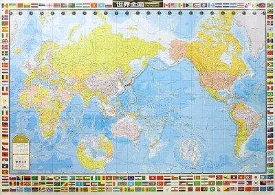 スクリーンマップ世界全図 国旗入り メルカトル図法【RCP】