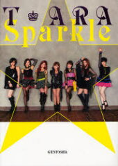 Sparkle T-ARAファースト写真集/T-ARA