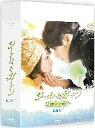 【2500円以上送料無料】シークレット・ガーデン DVD−BOX I/ハ・ジウォン/ヒョンビン