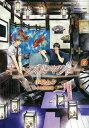 MARBLE COMICS【1000円以上送料無料】キャッスルマンゴー 2/小椋ムク/木原音瀬【100円クー...