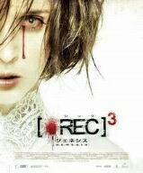 REC/レック3 ジェネシス スペシャル・エディション(Blu−ray Disc)/レティシア・ドレラ...