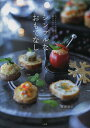 シンプルなおもてなし モノトーンのお皿で盛りつけマジック/宮澤奈々【RCP】