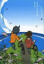 角川文庫 あ48−12【総額2500円以上送料無料】県庁おもてなし課/有川浩【RCP】