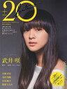 20±BRILLIANT 2013SPRING【3000円以上送料無料】