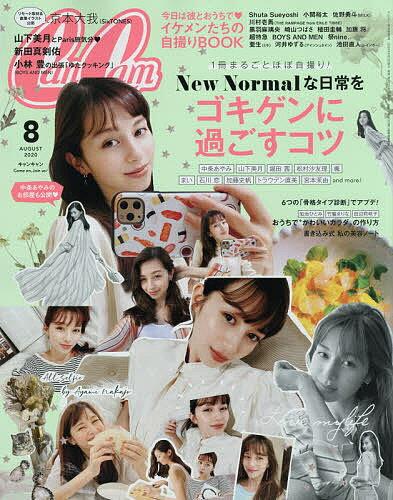 雑誌, 女性誌 Can Cam 202083000