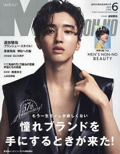 【雑誌同時購入でポイント7倍!】Men's NONNO(メンズノンノ) 2013年6月号【雑誌】【総額...