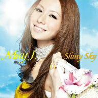 【先着限定クーポン配布中!】Shiny Sky(DVD付)/May J,【2500円以上送料無料】