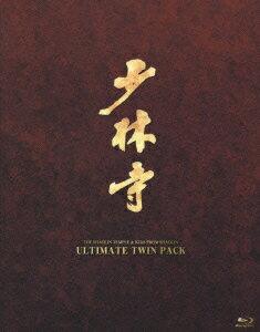 少林寺/少林寺2 アルティメットツインパック(Blu−ray Disc)/ジェット・リー【後払いOK...