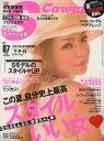 【雑誌同時購入でポイント7倍!】S Cawaii!(エスカワイイ) 2013年7月号【雑誌】【総額25...