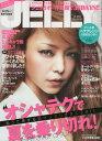 JELLY(ジェリー) 2013年9月号【雑誌】