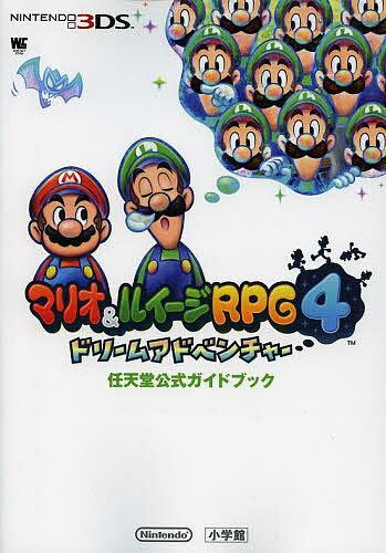 マリオ&ルイージRPG4ドリームアドベンチャー/ゲーム【合計3000円以上で送料無料】