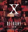 X JAPAN RETURNS 完全版 1993.12.30(Blu−ray Disc)/X JAPAN【後払いOK】【2500円...
