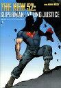 NEW 52:スーパーマン/ヤング・ジャスティス/グラント・モリ...