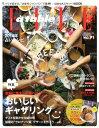 【2500円以上送料無料】ELLE a table 2014年1月号【雑誌】【RCP】