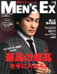 【2500円以上送料無料】MEN'S EX(メンズイーエックス) 2014年1月号【雑誌】【RCP】
