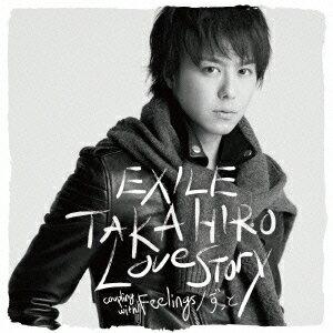 【2500円以上送料無料】Love Story/EXILE TAKAHIRO