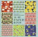 【2500円以上送料無料】北欧PAPER BOOK Yurio Seki's Scandinavian Design 切り離して...