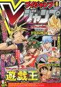 【2500円以上送料無料】Vジャンプ 2014年4月号【雑誌】